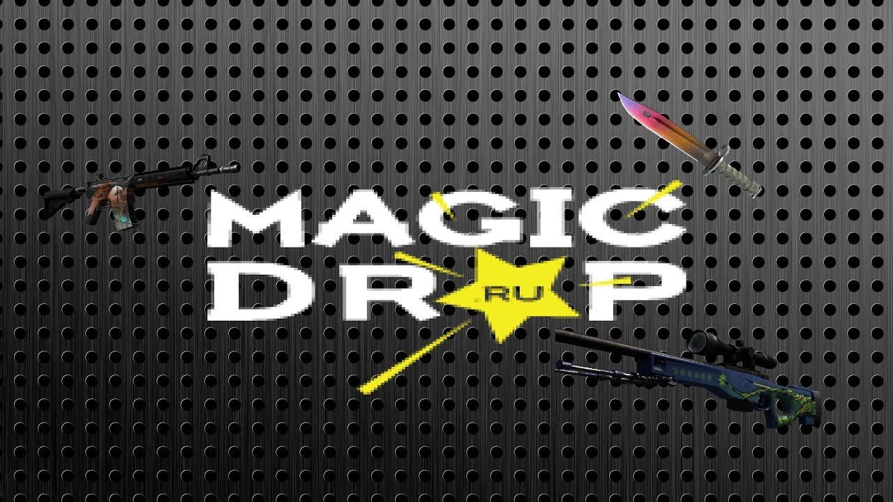 magic drop промокоды на деньги